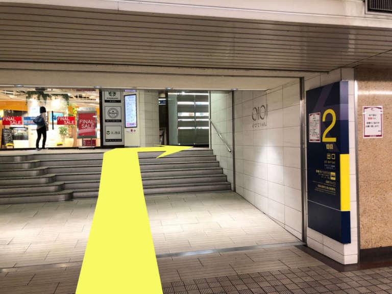 阪急河原町駅2番出口