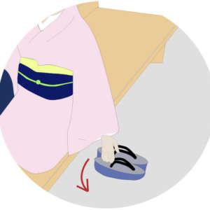 着物の所作