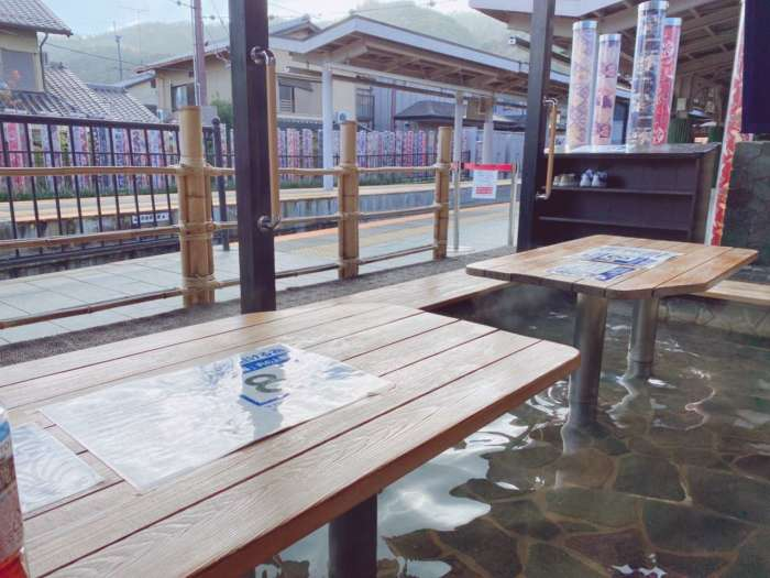 嵐山温泉の足湯