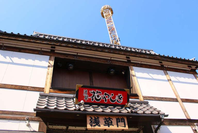 日本最古の遊園地「浅草花やしき」を遊び尽くそう!新スポット「浅草花劇場」もチェック