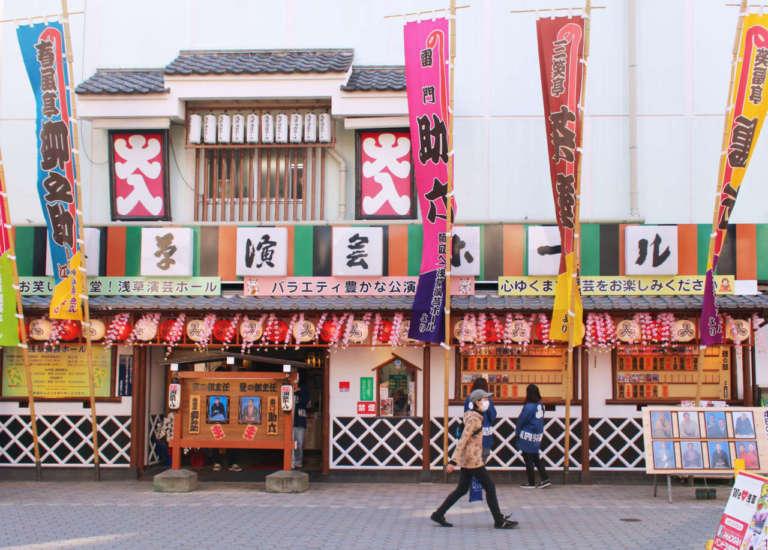 浅草といえば「お笑い」!初心者でも楽しめる「浅草演芸ホール」と「東洋館」
