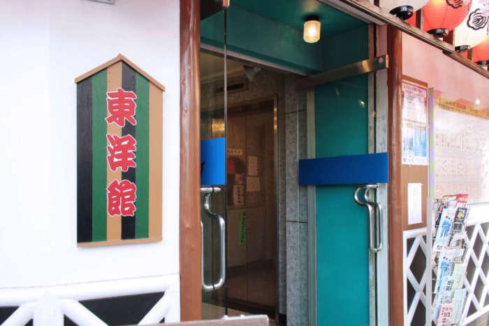 浅草東洋館の入口