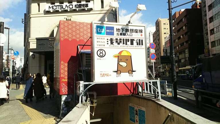 浅草地下街は超ディープ!タイムスリップ気分を味わえます。