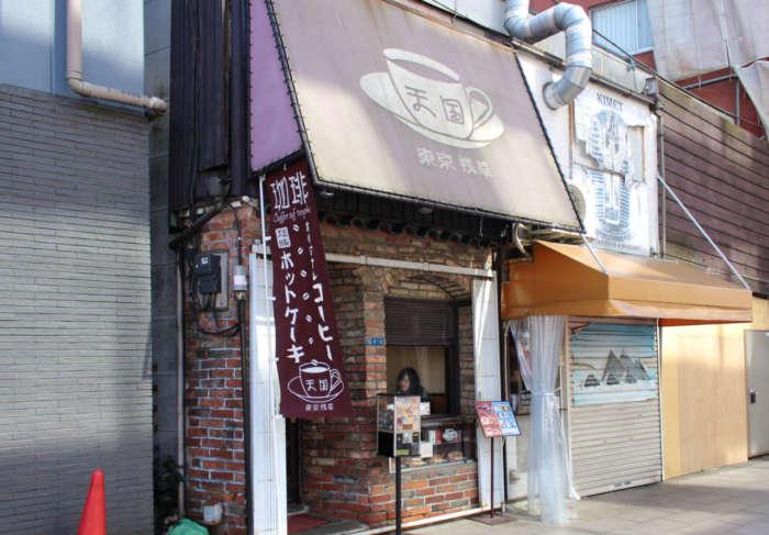 浅草のレトロ喫茶「珈琲 天国」外観