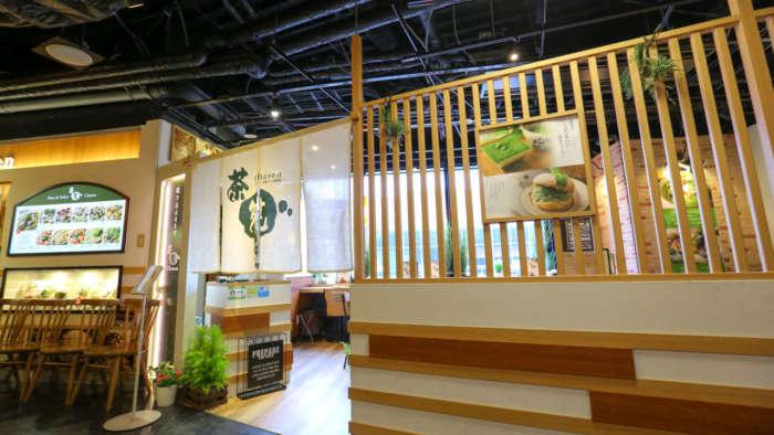 京都駅ビル 茶筅