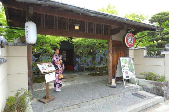 イクスカフェ京都嵐山本店外観