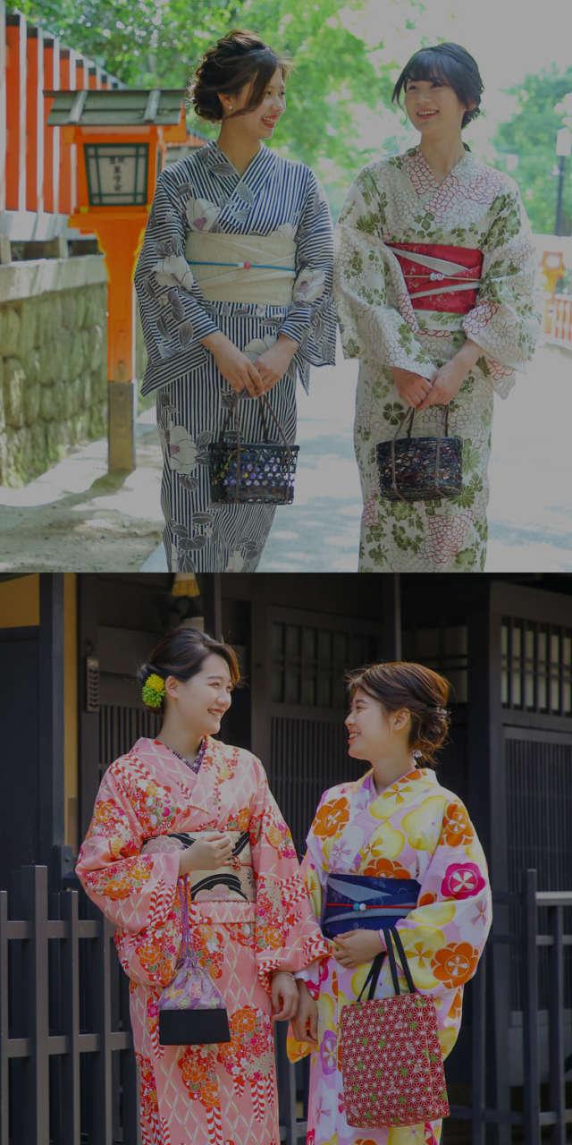 京都 着物浴衣レンタル 京越 学生割引
