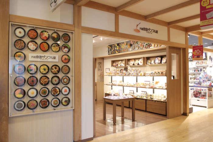 「元祖食品サンプル屋」東京スカイツリータウン・ソラマチ店