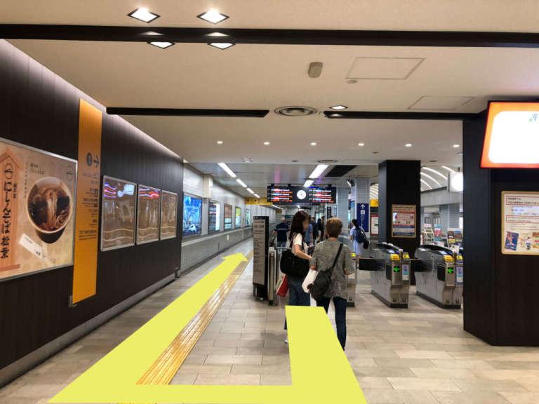 京阪「祇園四条駅」改札