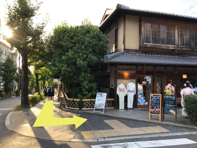 京越祇園本店の外観