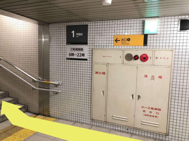 京阪「祇園四条駅」1番出口階段