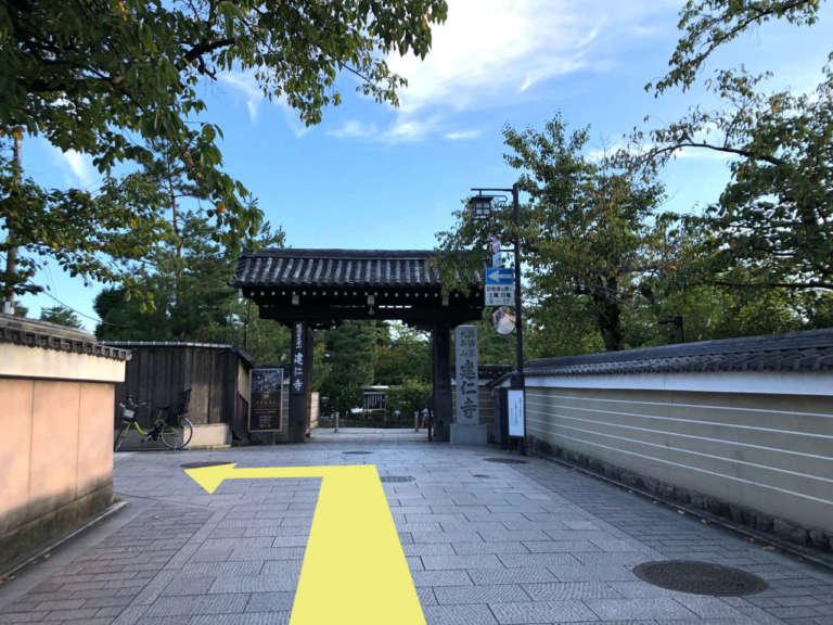 建仁寺の門