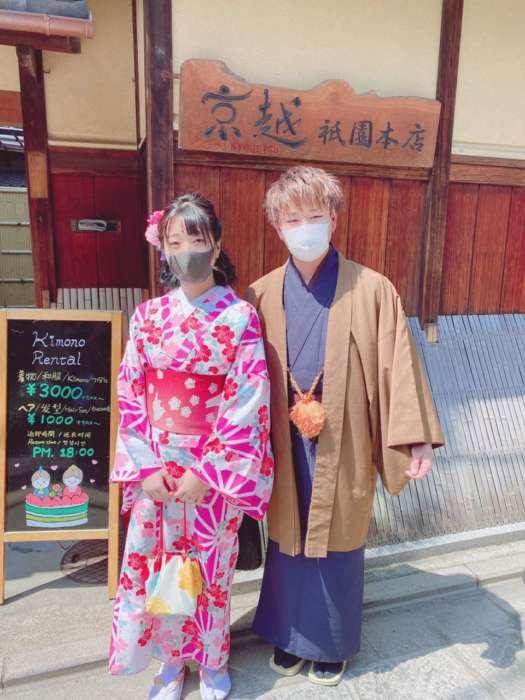 祇園本店着物レンタルお客さま写真