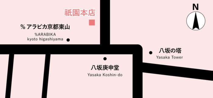 祇園本店周辺map