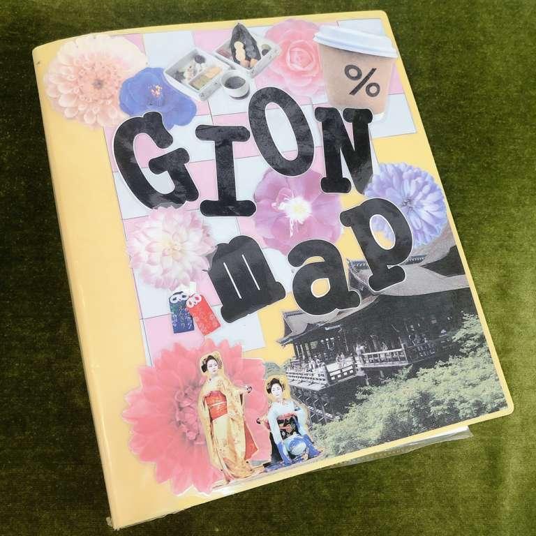 スタッフお手製の京都ガイドブック『Gion Map』