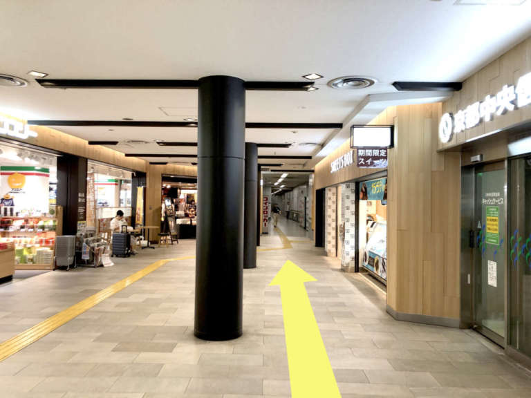 京阪祇園四条駅
