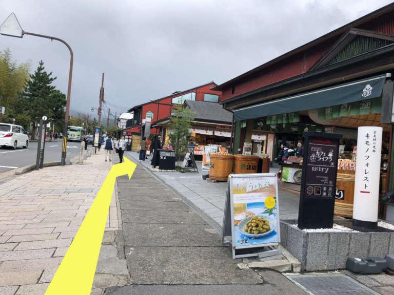 嵐電嵐山駅前
