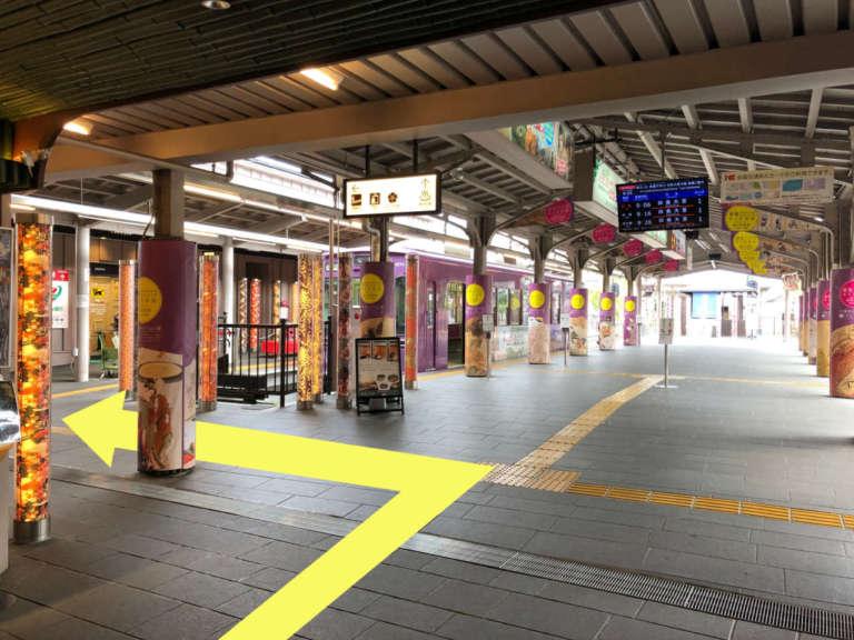 嵐電嵐山駅構内