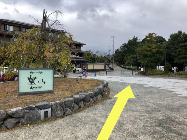 阪急嵐山駅前広場