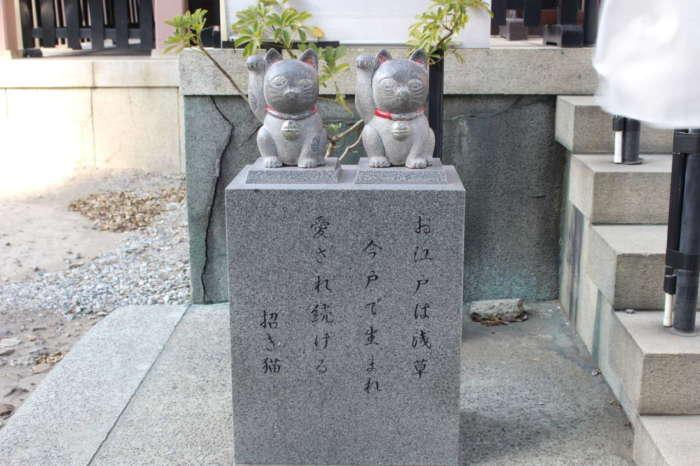 今戸神社の招き猫、石なでネコ