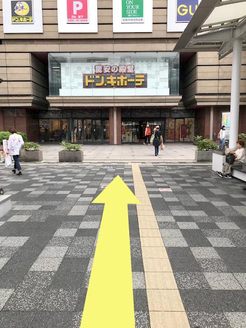 京都アバンティ