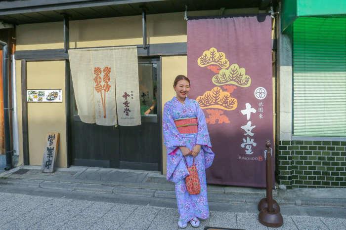 京都十文堂の前で着物姿