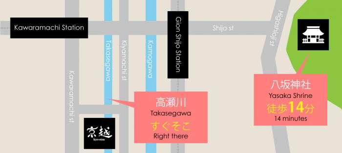 河原町店周辺観光スポット地図