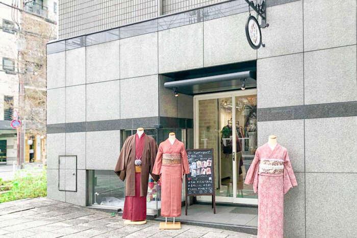 京都着物レンタル京越(きょうえつ)河原町店