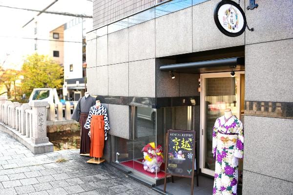 京都着物レンタル京越河原町店