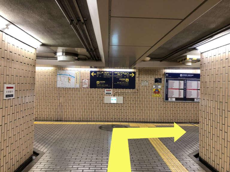 阪急河原町駅1番出口