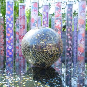 キモノフォレスト 龍の愛宕池