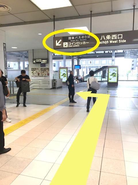 京都駅八条西口