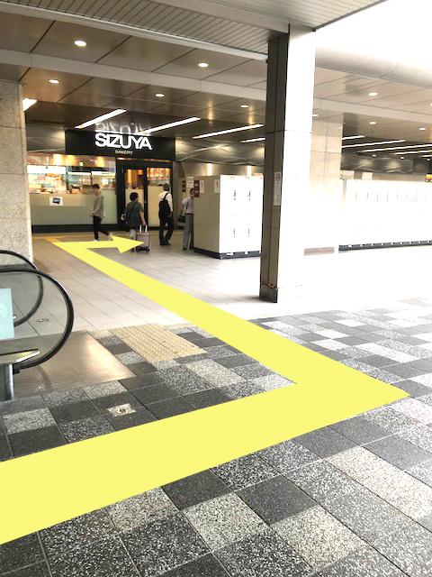 京都駅ASTY京都