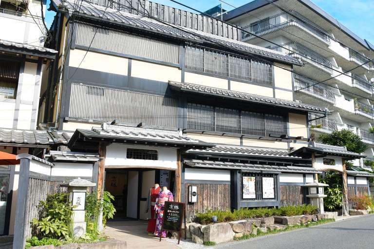 "Route, access to ""Kyoetsu Kimono Rental Kiyomizu Shop"""