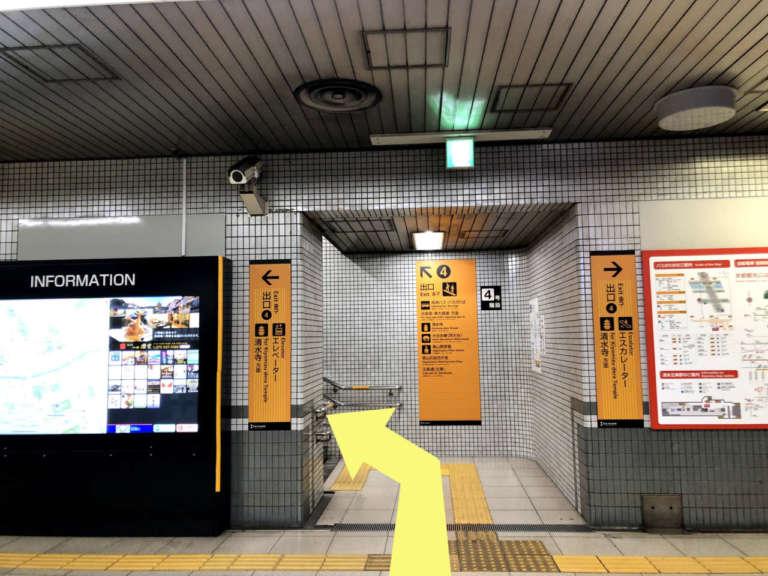 京阪清水五条駅4番出口階段