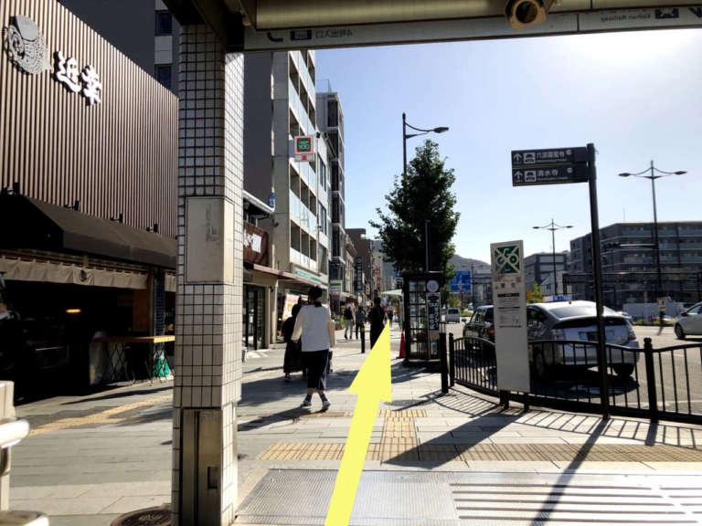清水五条駅4番出口