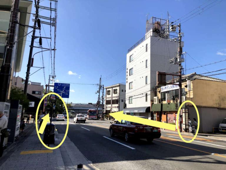 京都市バス「五条坂」停留所