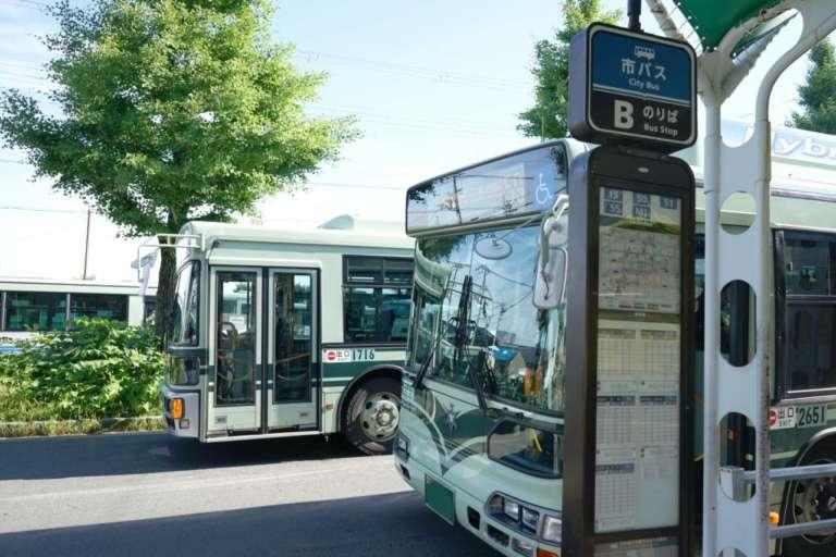 バスや電車がお得に!一日乗車券を使って京都を巡ろう♪