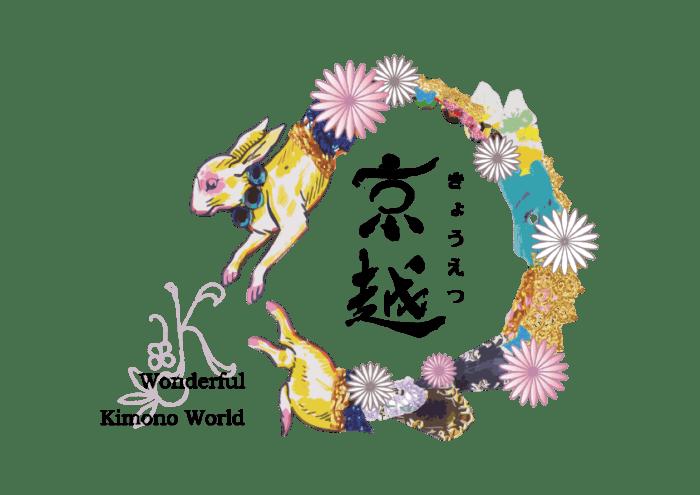 京都着物レンタル京越ロゴ
