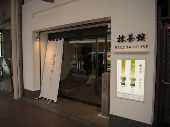 MACCHA HOUSE 抹茶館 京都河原町店の外観
