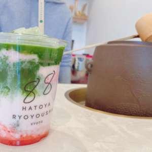 88(ハトヤ)の抹茶ラテ