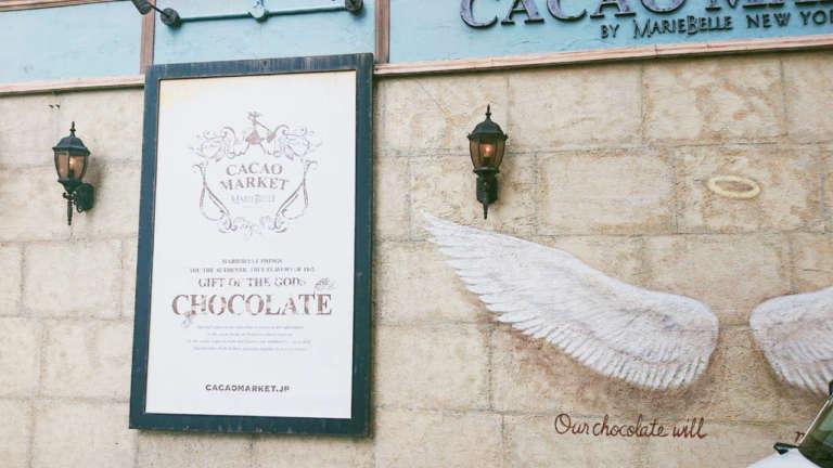 祇園新橋店近くのカフェを紹介します