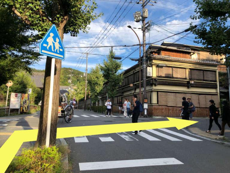 祇園本店への道案内