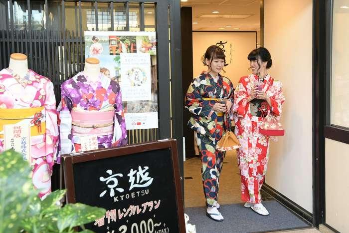 お荷物無料預かり!着物で京都観光を楽しみましょう!