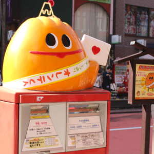 オレンジ通りのキャラクター「オレンテくん」