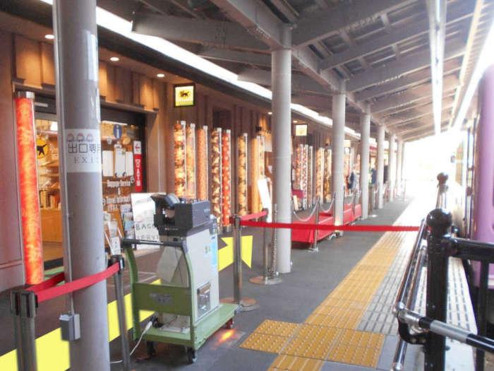 嵐電嵐山駅ヤマト運輸