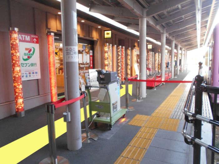 嵐電嵐山駅セブン銀行前