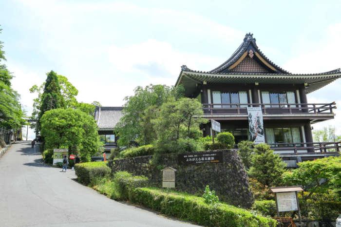 幕末維新ミュージアム 霊山歴史館の外観