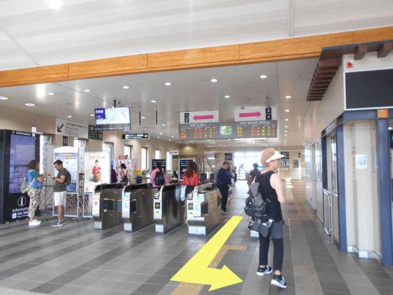 JR「嵯峨嵐山駅」改札