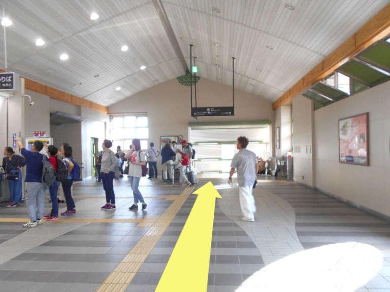JR「嵯峨嵐山駅」